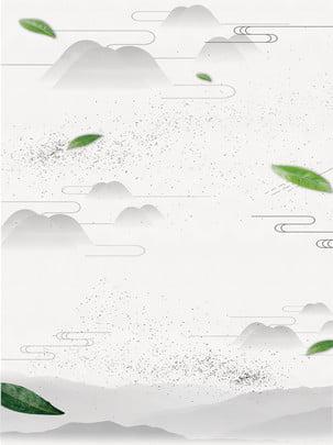 Fundo de publicidade simples e elegante estilo moderno tinta paisagem Simples Moda Estilo Imagem Do Plano De Fundo