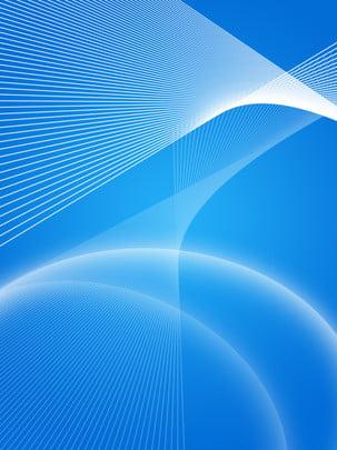 Đơn giản và công nghệ nền màu xanh , Đơn Giản, Màu Xanh, Độ Dốc Ảnh nền
