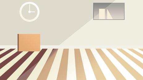 シンプルで暖かい家の背景デザイン 単純な 漫画の背景 暖かい背景 家の背景 壁 フロア バナーの背景 背景素材 シンプルで暖かい家の背景デザイン 単純な 漫画の背景 背景画像