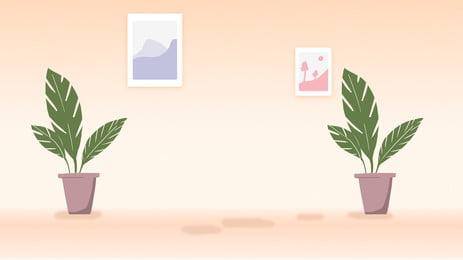 Nền quảng cáo phòng khách đơn giản và ấm áp Khung ảnh Cây trồng Chủ ảnh Cây Hình Nền