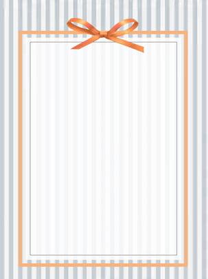 Không khí đơn giản màu xanh sọc dây cung khung nền poster Đơn Giản Khí Hình Nền