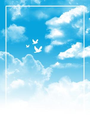 Bầu trời xanh đơn giản và mây trắng minh họa nền Bầu Trời Xanh Hình Nền