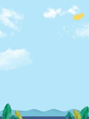 Bầu trời xanh đơn giản với nền mây trắng Màu Xanh Bầu Hình Nền
