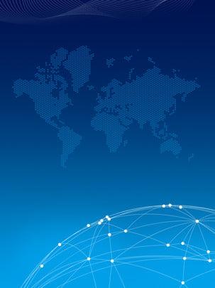 सरल नीली प्रौद्योगिकी पृष्ठभूमि , सरल, नीला, विज्ञान और प्रौद्योगिकी पृष्ठभूमि छवि
