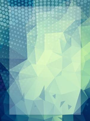 teknologi biru mudah kreatif abstrak mikroskopik bahan latar belakang geometri , Biru, Teknologi, Kreatif imej latar belakang