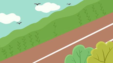 簡約校園跑道廣告背景 廣告背景 植物 校園背景圖庫