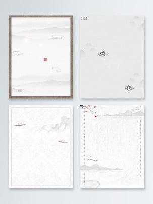 Tinta de estilo chinês simples fundo de cartaz de paisagem no fundo branco Simples Estilo chinês Tinta Paisagem Poster Plano de Chinês Tinta Paisagem Imagem Do Plano De Fundo