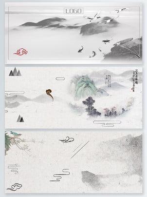 Tinta de estilo chinês simples fundo de propaganda de turismo de paisagem Estilo chinês Estilo antigo Simples Atmosfera Pintura De Estilo Chinês Imagem Do Plano De Fundo