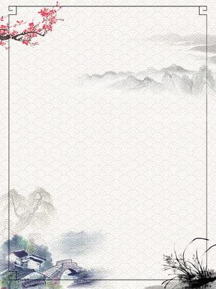 Phong cách đơn giản trung quốc cảnh sơn nền minh họa Phong Cách Trung Hình Nền