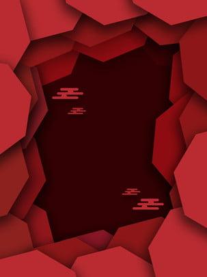 Chất liệu nền giấy phong cách đơn giản của Trung Quốc Phong cách trung Xuyên Nhiều đỏ Hình Nền