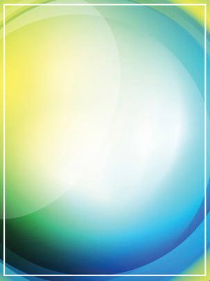 सरल रंग सर्कल ओवरलैप पृष्ठभूमि , सरल, ज्यामिति, रंग पृष्ठभूमि छवि