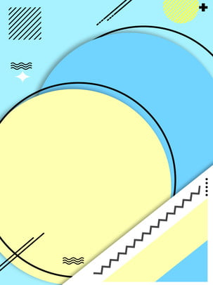 सरल रंग गोल धारियों मेम्फिस पृष्ठभूमि , सरल, रंग, दौर पृष्ठभूमि छवि