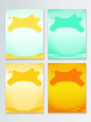 Nền gradient chất lỏng sáng tạo đơn giản Độ Dốc Chất Hình Nền