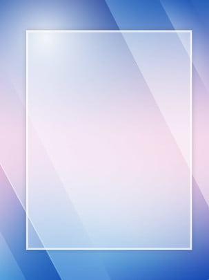 Đơn giản sáng tạo vi ba chiều thời trang gió lạnh poster quảng cáo Độ Dốc Cao Hình Nền