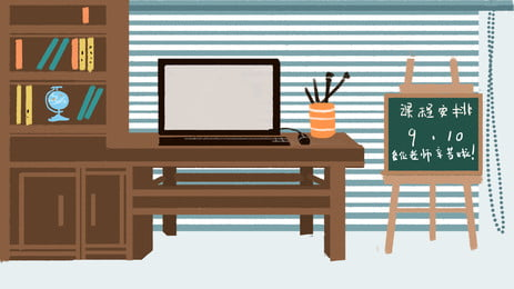 Desk Background Photos, Desk Background Vectors and PSD Files for Free Download | Pngtree