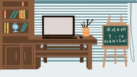 सरल अंधेरे फर्नीचर अध्ययन विज्ञापन पृष्ठभूमि, विज्ञापन की पृष्ठभूमि, अध्ययन कक्ष, कक्ष पृष्ठभूमि छवि