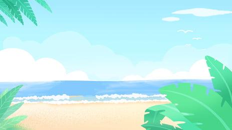 सरल ताजा समुद्र संयंत्र आकाश हाथ चित्रित पृष्ठभूमि ताज़ा सरल हाथ पृष्ठभूमि छवि