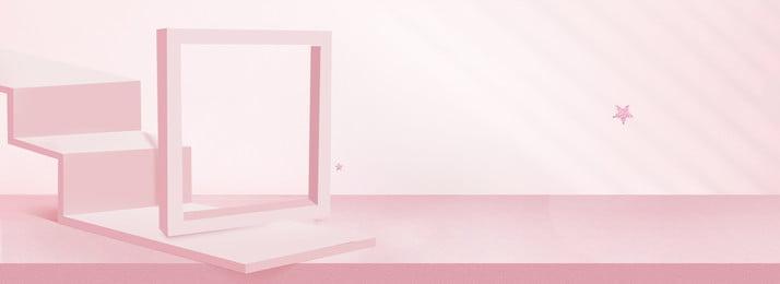 hình học đơn giản khung trang sức mỹ phẩm poly thỏa thuận áp phích nền, Hình Học, Trang Sức, Mỹ Phẩm Ảnh nền