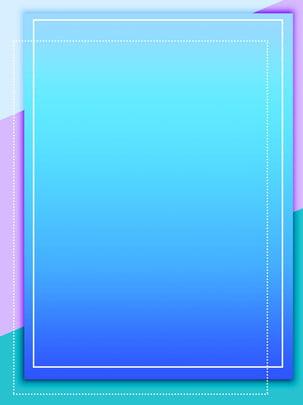 بسيطة خلفية التدرج الهندسي خياطة التدرج الأزرق بنفسجي علم الهندسة السلكي بسيط عمل أخضر خلفية H5 الهندسة السلكي بسيط صورة الخلفية