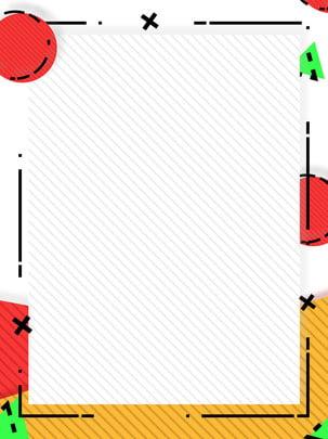 簡約幾何mbe風格背景 , 簡約, 幾何, Mbe 背景圖片