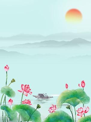 đơn giản là vector illustrations of green lập thu , 24 Tiết Khí, Jie, Mặt Trời Ảnh nền