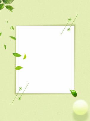 Nền lá xanh đơn giản Đơn Giản Đẹp Hình Nền