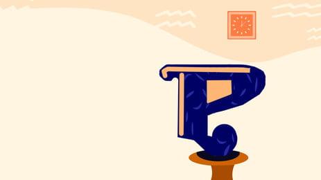 Bảng chữ cái tiếng Anh quảng cáo nền bằng tay đơn giản Con Dấu Chữ Hình Nền