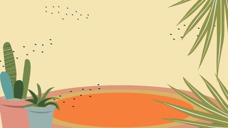 シンプルなホームカーペットイラスト背景デザイン 漫画の背景 シンプルなデザイン ホーム じゅうたん バナーの背景 広告の背景 背景素材 PSDの背景 背景ディスプレイボード 漫画の背景 手描きの背景 手描きのバナーの背景 シンプルなホームカーペットイラスト背景デザイン 漫画の背景 シンプルなデザイン 背景画像