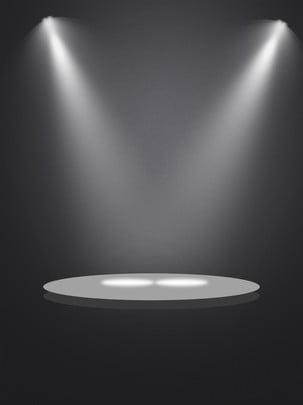 Simple Lighting Effect 背景画像