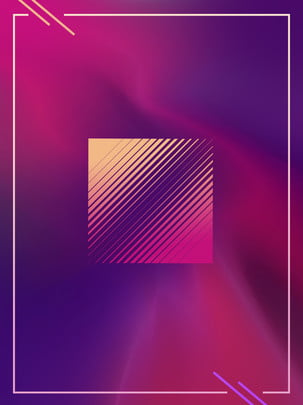 simple purple laser gradient background , Simple, Gradient, Laser Gradient Background image