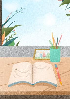 Material de fundo de livro de lição de casa de leitura simples Livro Lápis Suporte de caneta Aprendendo Livro Do Caneta Aprendendo Imagem Do Plano De Fundo
