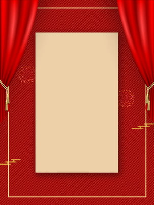 Simple Red Stage New Year Festive Background, Simple, Red Background, Stage Background, Background image