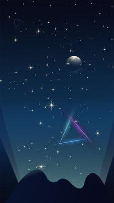 Ngôi sao bầu trời đơn giản chất liệu nền đêm tốt Chúc ngủ ngon Sắc PSD Thiết Hình Nền
