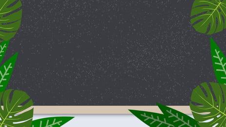 Простое начало школьного сезона доска зеленый лист справочный материал Открытие сезона простой школа Начать школу школа Фон Открытие фон Фон Фоновое изображение