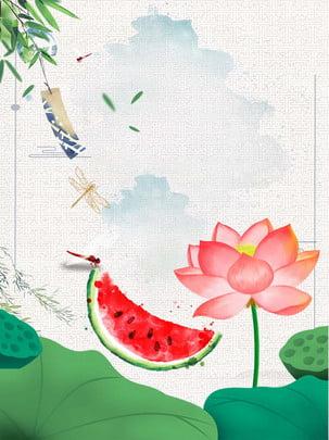 Đơn giản minh họa nền sen mùa hè Chuông Gió Đơn Hình Nền