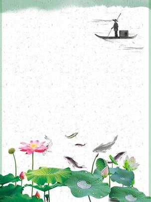 Đơn giản minh họa nền sen mùa hè Đơn giản Mùa hè Cá Hoa Sen Đơn Đơn Hình Nền