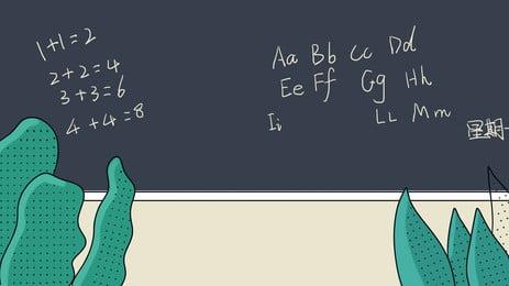 Tài liệu nền ngày học đơn giản của giáo viên Lớp Học Bảng Hình Nền