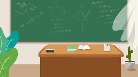 Tài liệu nền biểu ngữ ngày học đơn giản của giáo viên Bục giảng Lá xanh Xương Giảng Lá Thầy Hình Nền