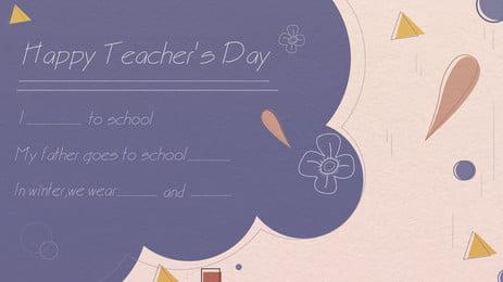đơn giản là bài hát nền thiệp chúc mừng ngày nhà giáo Nền Hoạt Hình Hình Nền