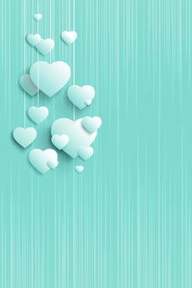 簡約tiffany藍高級色背景 簡約 tiffany藍 高級色 背景 簡約 唯美 清新 藍色 , 簡約, Tiffany藍, 高級色 背景圖片