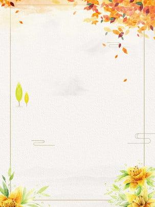 Đơn giản minh họa nền mùa thu dọc Đơn Giản Li Hình Nền