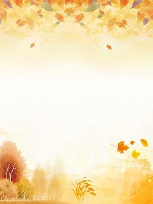 Đơn giản dọc mùa thu nền vàng minh họa Vàng Vàng Lá Hình Nền