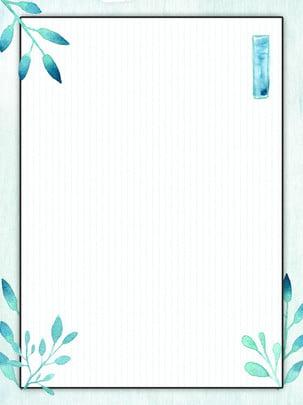 सरल वॉटरकलर शाखाएं पृष्ठभूमि स्रोत फ़ाइल को धारित करती हैं , नीला, पट्टी, शाखाओं पृष्ठभूमि छवि