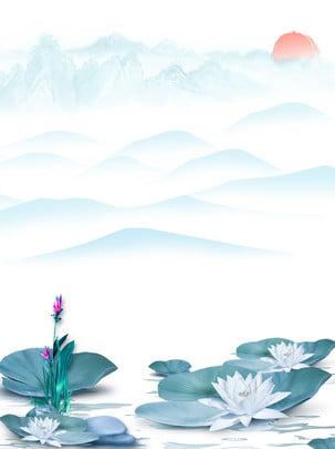 シンプルな風夏ロータスイラストレーション , 単純な, ロータス, 夏 背景画像