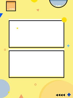 fundo geométrico simples estilo meb amarelo , Simples, Amarelo, Polígono Imagem de fundo