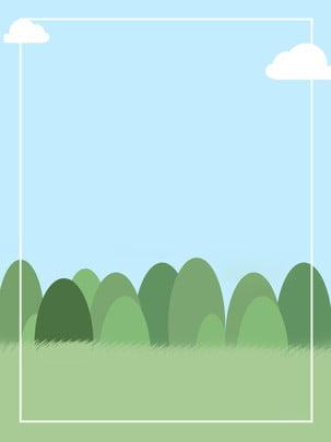 Ilustração de fundo pequeno céu azul claro nuvens brancas Céu Azul Pequena Imagem Do Plano De Fundo