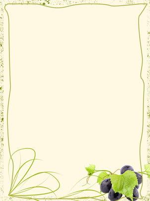 nền trái cây nhỏ rõ ràng , Retro, Đẹp, Nền Văn Học Ảnh nền