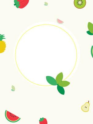 nền trái cây nhỏ rõ ràng , Rõ Ràng Nhỏ, Trái Cây, Dứa Ảnh nền