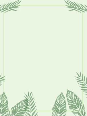 小清晰手描き簡単な緑の背景 , 復古, 復古の背景, 簡潔で簡潔な背景 背景画像
