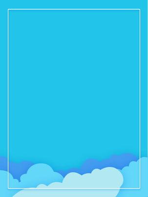 nhỏ rõ ràng tối giản nền giấy cắt gió , Nền Sáng Tạo, Nền Nhỏ Rõ Ràng, Bối Cảnh Ảnh nền